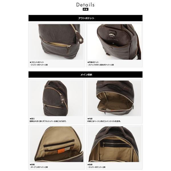 青木鞄 la GALLERIA タテ型ボディバッグ メンズ 本革 レザー|t-style|04