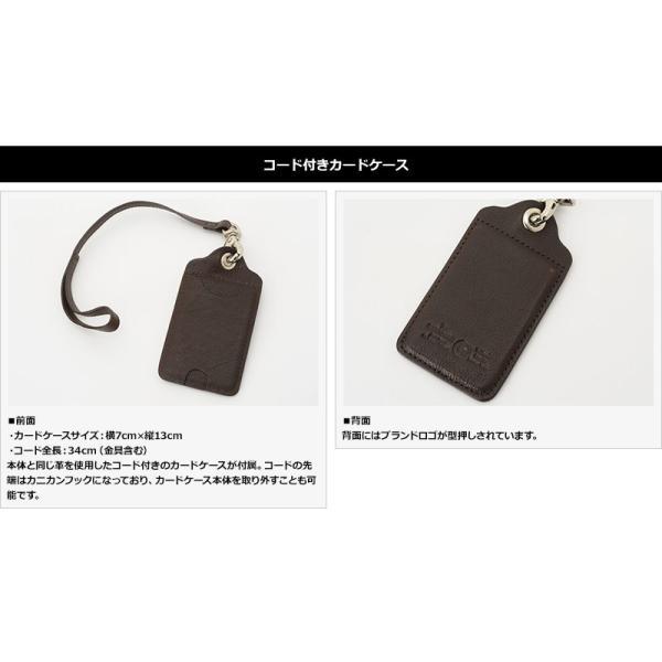 青木鞄 la GALLERIA タテ型ボディバッグ メンズ 本革 レザー|t-style|05