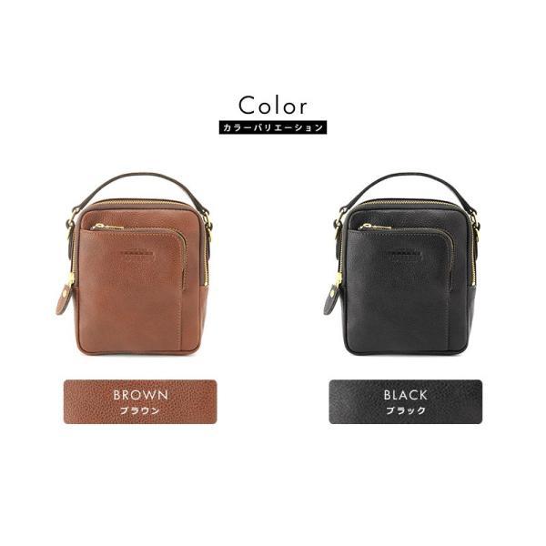 青木鞄 Lugard ショルダーポーチ メンズ ヌメ革 日本製 本革|t-style|02