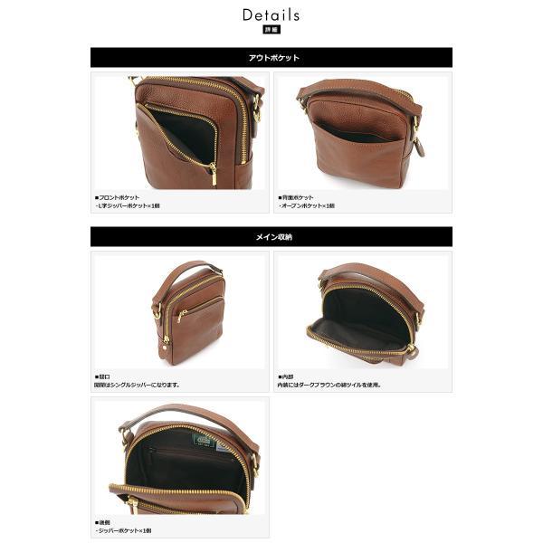 青木鞄 Lugard ショルダーポーチ メンズ ヌメ革 日本製 本革|t-style|04