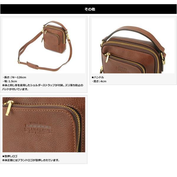 青木鞄 Lugard ショルダーポーチ メンズ ヌメ革 日本製 本革|t-style|05