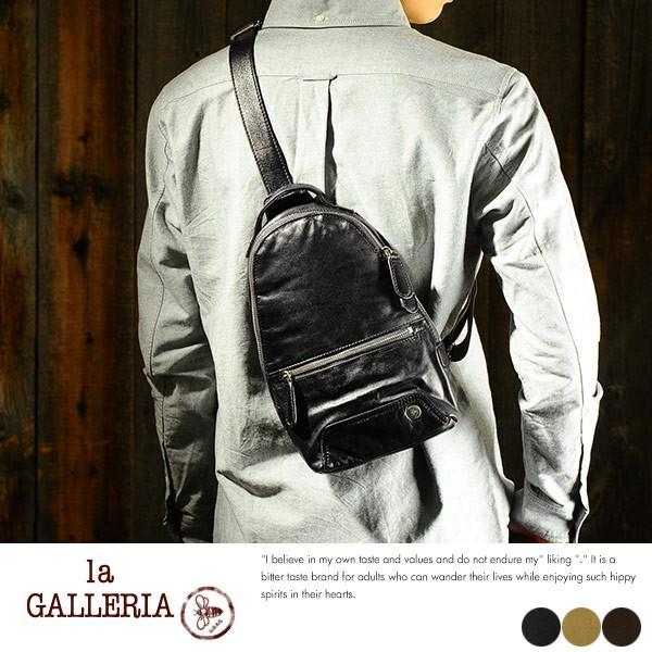 青木鞄 ソフト牛革ボディバッグ via メンズ 本革 la GALLERIA No.2053|t-style