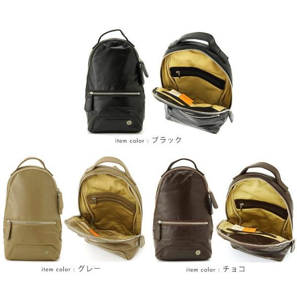 青木鞄 ソフト牛革ボディバッグ via メンズ 本革 la GALLERIA No.2053|t-style|03