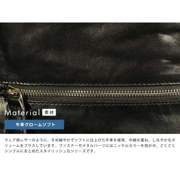 青木鞄 ソフト牛革ボディバッグ via メンズ 本革 la GALLERIA No.2053|t-style|04