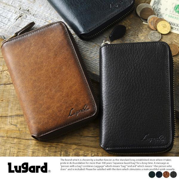 青木鞄 二つ折り財布 ラウンドファスナー Lugard G-3  メンズ 本革 レザー 牛革 小銭入れあり 大きい|t-style