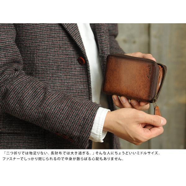 青木鞄 二つ折り財布 ラウンドファスナー Lugard G-3  メンズ 本革 レザー 牛革 小銭入れあり 大きい|t-style|02