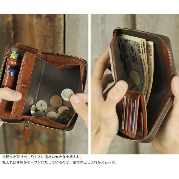 青木鞄 二つ折り財布 ラウンドファスナー Lugard G-3  メンズ 本革 レザー 牛革 小銭入れあり 大きい|t-style|04