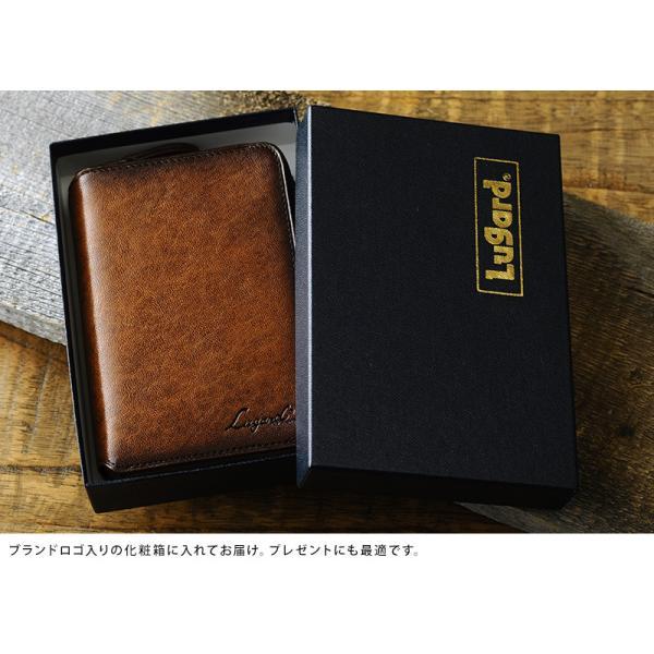 青木鞄 二つ折り財布 ラウンドファスナー Lugard G-3  メンズ 本革 レザー 牛革 小銭入れあり 大きい|t-style|06