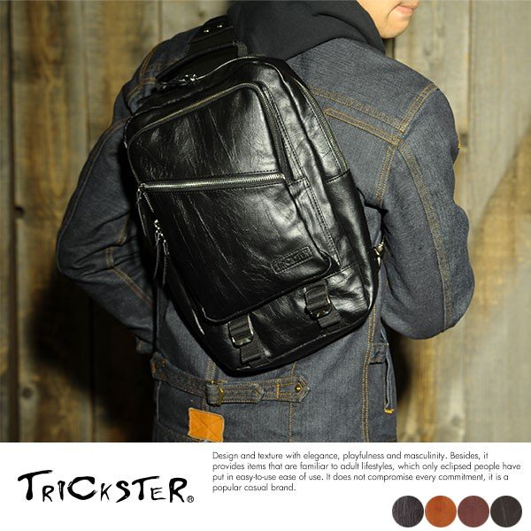TRICKSTER Brave Collection BRYCE 2wayボディバッグ