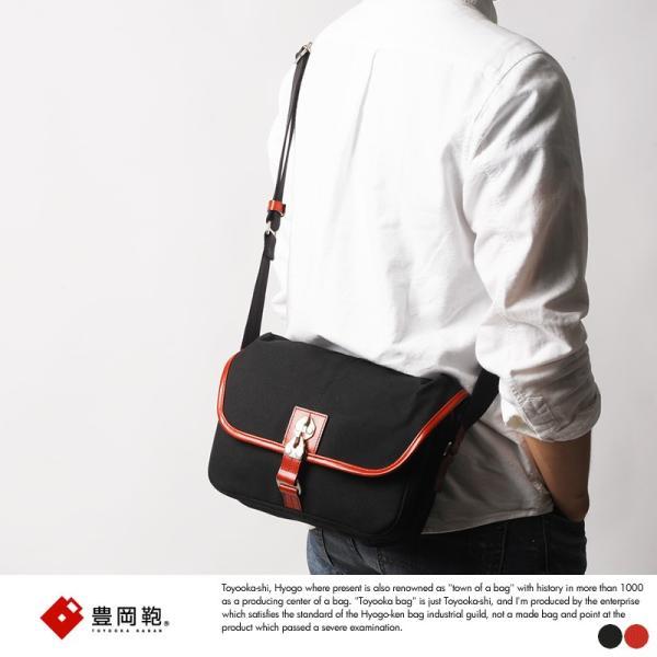 豊岡鞄 直帆布 ミニショルダーバッグ RED COLLECTION t-style