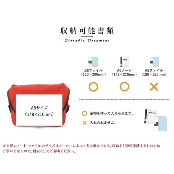 豊岡鞄 直帆布 ミニショルダーバッグ RED COLLECTION t-style 11