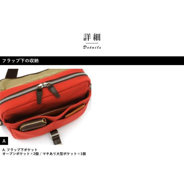 豊岡鞄 直帆布 ミニショルダーバッグ RED COLLECTION t-style 13