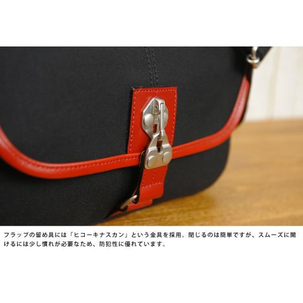 豊岡鞄 直帆布 ミニショルダーバッグ RED COLLECTION t-style 05