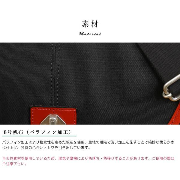 豊岡鞄 直帆布 ミニショルダーバッグ RED COLLECTION t-style 08