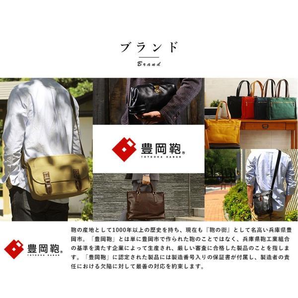 豊岡鞄 直帆布 ミニショルダーバッグ RED COLLECTION t-style 09