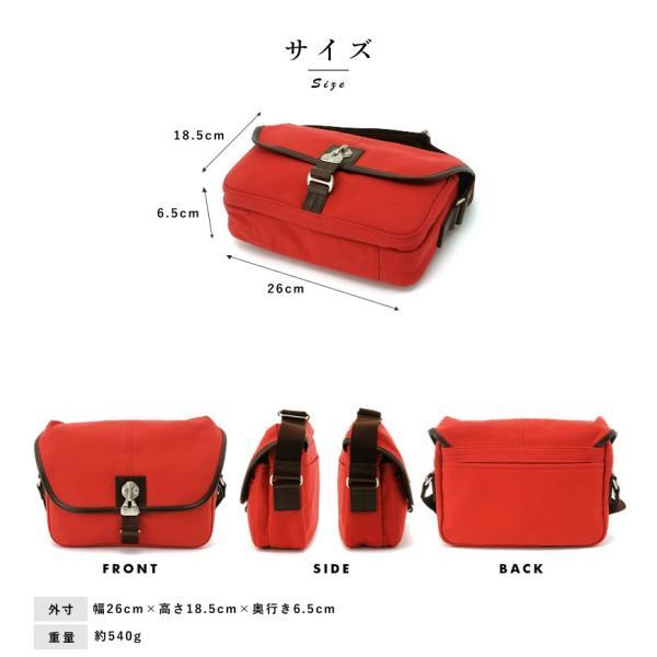 豊岡鞄 直帆布 ミニショルダーバッグ RED COLLECTION t-style 10