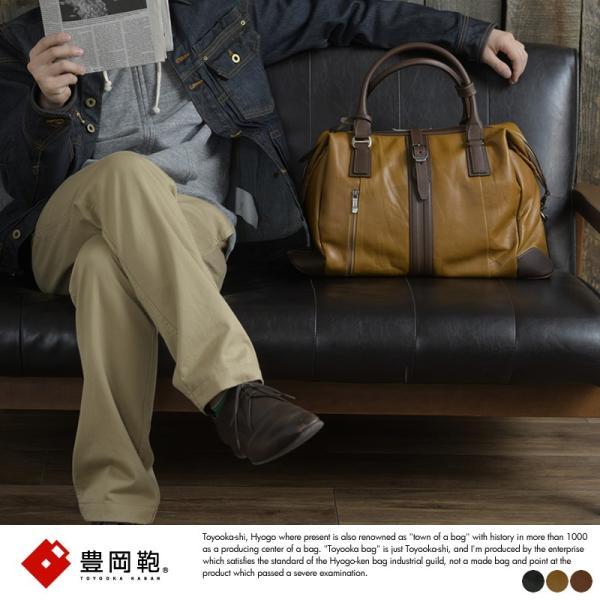 豊岡鞄 レザーボストンバッグ メンズ 日本製 本革 Ambition BK15-106 t-style