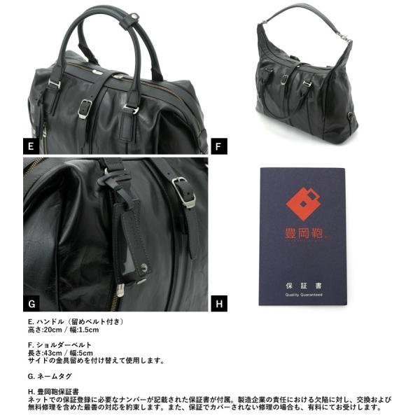 豊岡鞄 レザーボストンバッグ メンズ 日本製 本革 Ambition BK15-106 t-style 11