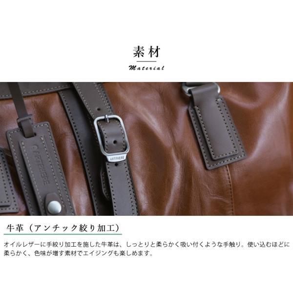 豊岡鞄 レザーボストンバッグ メンズ 日本製 本革 Ambition BK15-106 t-style 05