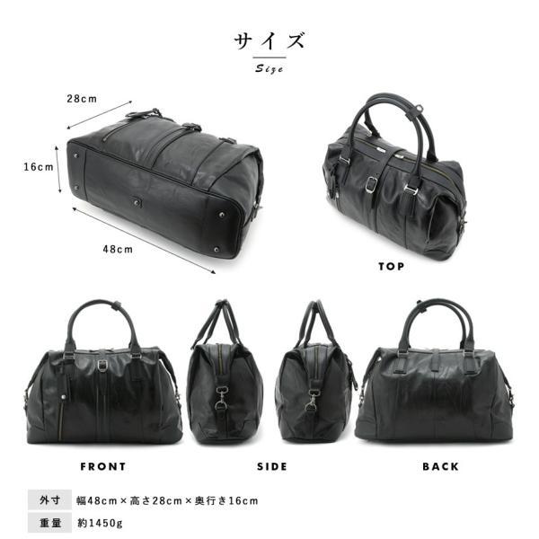 豊岡鞄 レザーボストンバッグ メンズ 日本製 本革 Ambition BK15-106 t-style 07