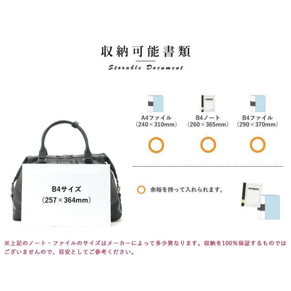 豊岡鞄 レザーボストンバッグ メンズ 日本製 本革 Ambition BK15-106 t-style 08