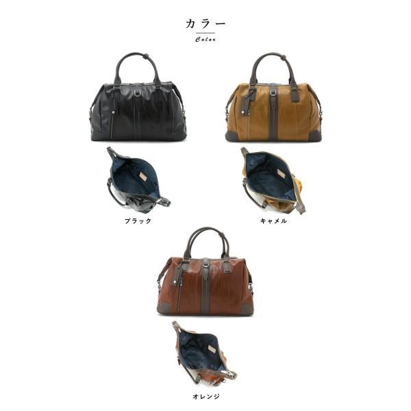 豊岡鞄 レザーボストンバッグ メンズ 日本製 本革 Ambition BK15-106 t-style 09