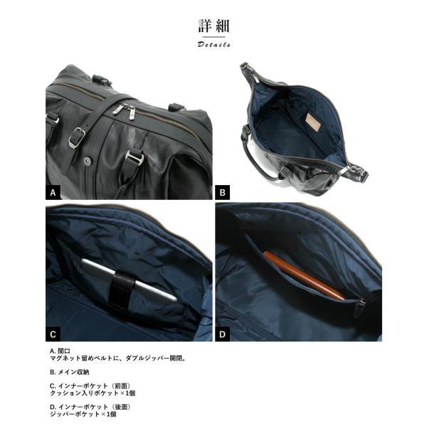 豊岡鞄 レザーボストンバッグ メンズ 日本製 本革 Ambition BK15-106 t-style 10