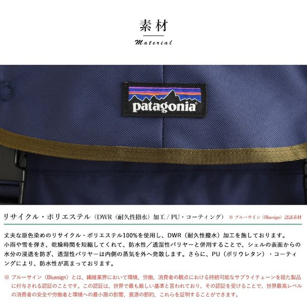 patagonia パタゴニア リュック メンズ 軽量 パソコン バックパック Arbor Classic Pack 25L 47958|t-style|05
