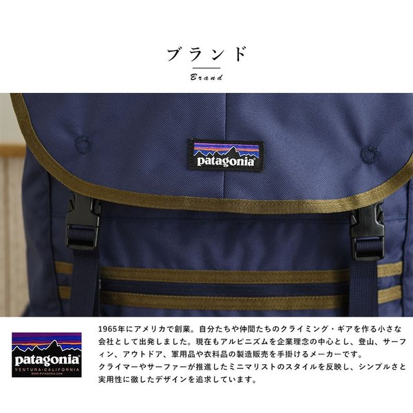 patagonia パタゴニア リュック メンズ 軽量 パソコン バックパック Arbor Classic Pack 25L 47958|t-style|06