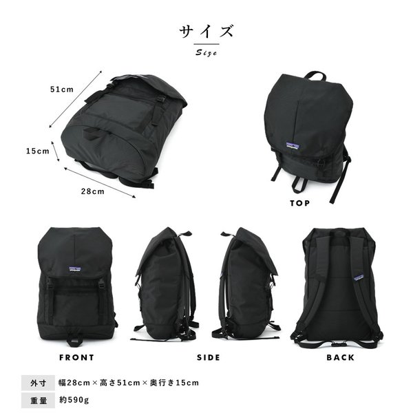 patagonia パタゴニア リュック メンズ 軽量 パソコン バックパック Arbor Classic Pack 25L 47958|t-style|07