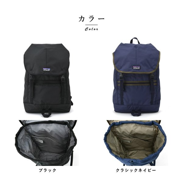 patagonia パタゴニア リュック メンズ 軽量 パソコン バックパック Arbor Classic Pack 25L 47958|t-style|09