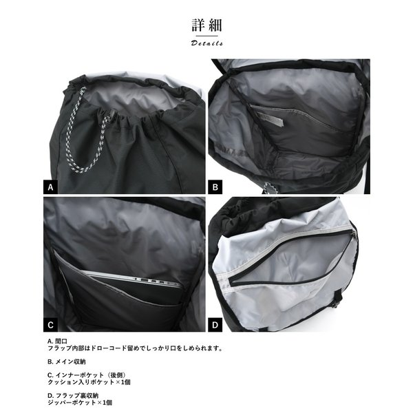 patagonia パタゴニア リュック メンズ 軽量 パソコン バックパック Arbor Classic Pack 25L 47958|t-style|10