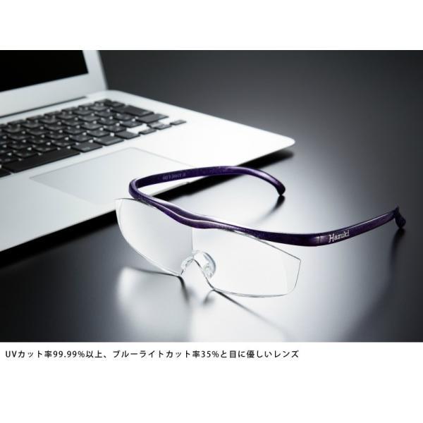 ハズキルーペ ラージ クリアレンズ 正規 人気 CM  父の日 ギフト Hazuki ラッピング 可 1.32倍 1.6倍 1.85倍|t-style|05