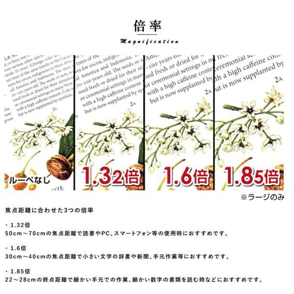 ハズキルーペ ラージ クリアレンズ 正規 人気 CM  父の日 ギフト Hazuki ラッピング 可 1.32倍 1.6倍 1.85倍|t-style|07