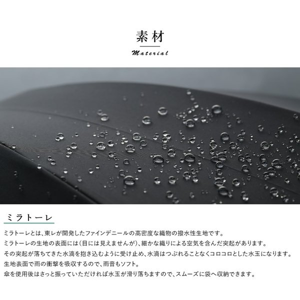 小宮商店 折りたたみ傘 日本製 メンズ ミラトーレ 超撥水生地 60cm 10本骨 高級 ラッピング 可 t-style 05