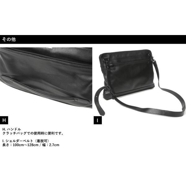 JOYA 防水牛革 2wayショルダーバッグ|t-style|12