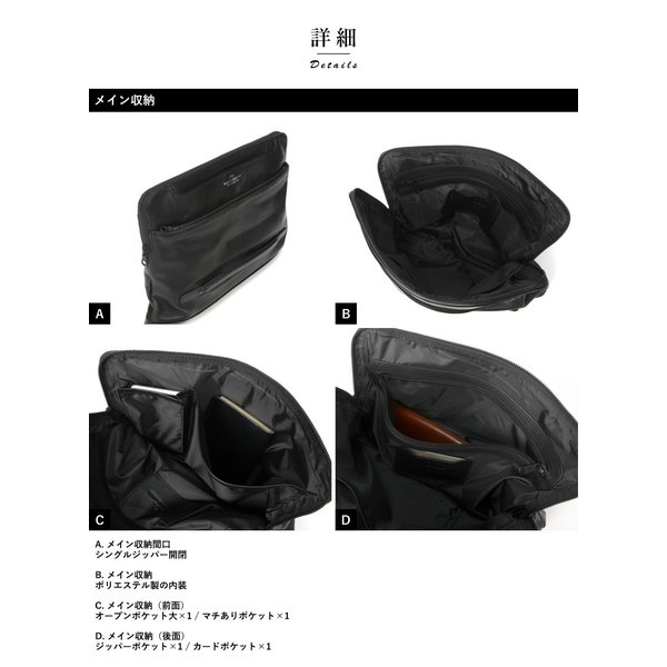 JOYA 防水牛革 2wayショルダーバッグ|t-style|10
