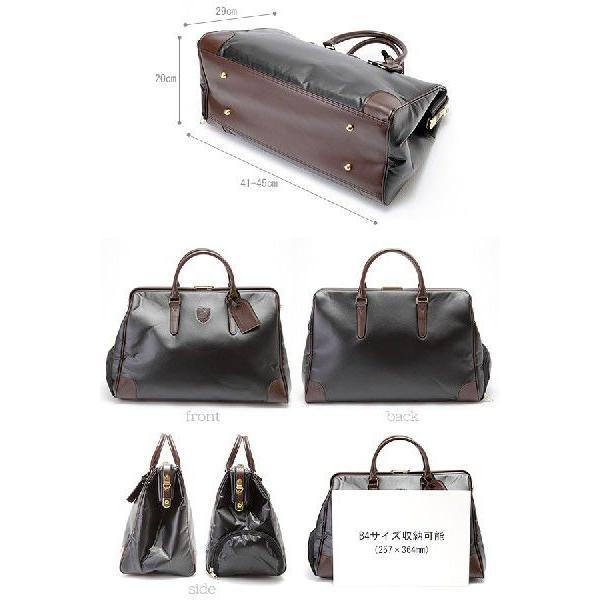 ダレスボストンバッグ メンズ 旅行 日本製 豊岡鞄 BLAZERCLUB|t-style|03