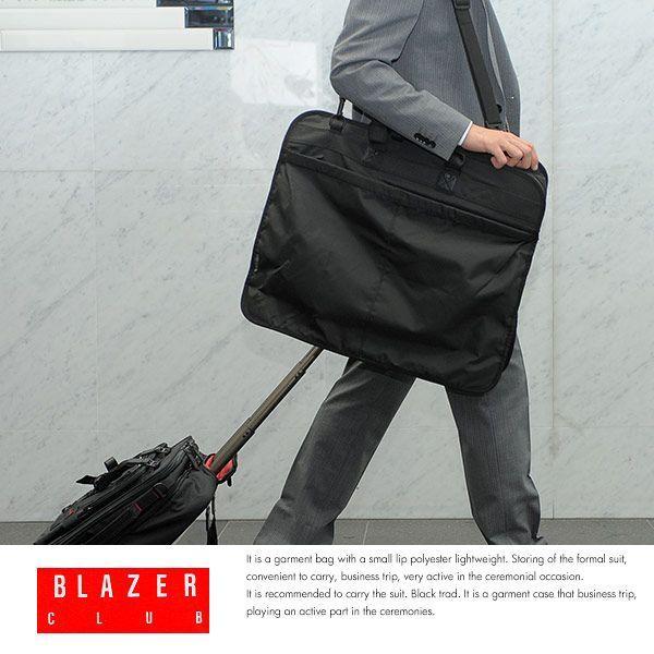 ガーメントバッグ メンズ 3way 三つ折り ブラック BLAZER CLUB スーツ入れ ガーメントケース 2way