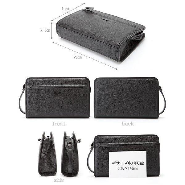 青木鞄 Lugard 本革セカンドバッグ メンズ 日本製 レザー フォーマル|t-style|03