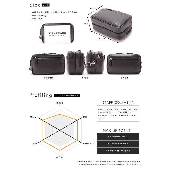 HAMILTON 牛革セカンドポーチ 2層式 メンズ 本革 レザー|t-style|02