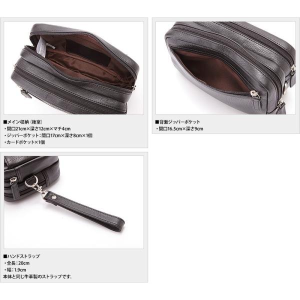 HAMILTON 牛革セカンドポーチ 2層式 メンズ 本革 レザー|t-style|04
