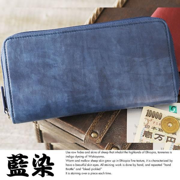 best loved e416e 2174c 藍染羊革 ラウンドファスナー長財布 メンズ 本革 日本製 エチオピアンヤンピー