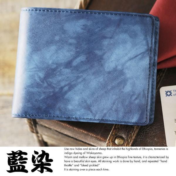 fa87b2f7c3bb 藍染羊革 二つ折り財布 小銭入れなし メンズ 本革 日本製 エチオピアン ...