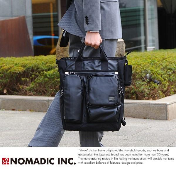 NOMADIC ノーマディック 防水3wayビジネストートバッグ メンズ A4 ターポリン HM-02|t-style