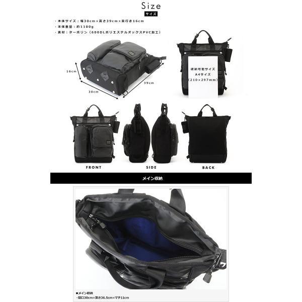 NOMADIC ノーマディック 防水3wayビジネストートバッグ メンズ A4 ターポリン HM-02|t-style|02
