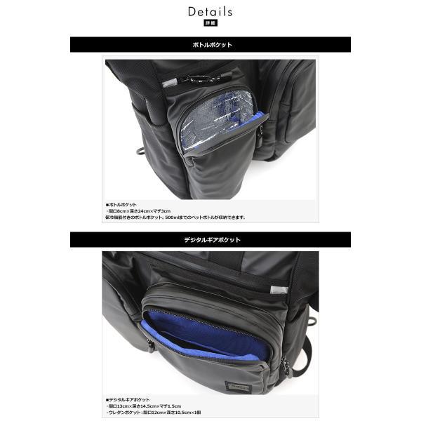 NOMADIC ノーマディック 防水3wayビジネストートバッグ メンズ A4 ターポリン HM-02|t-style|06