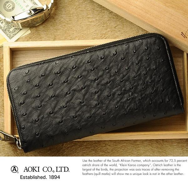 6c33f9ff66c1 青木鞄 オーストリッチ ラウンドファスナー長財布 メンズ 日本製 本革|t-style ...