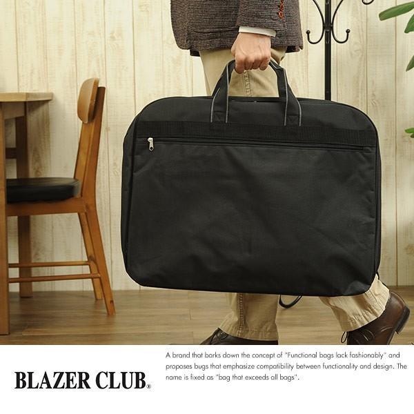 ガーメントバッグ 三つ折り ブラック BLAZER CLUB スーツ入れ ガーメントケース ナイロン ハンガー付き