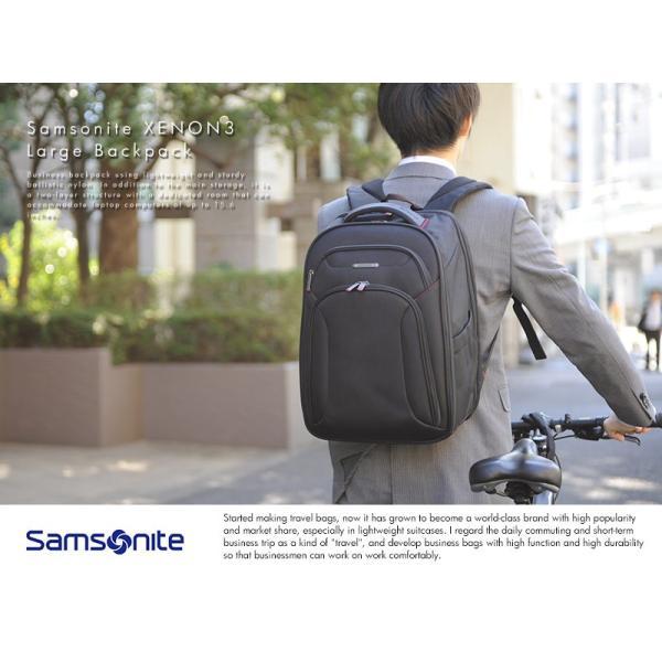 サムソナイト ビジネスリュック ラージ Samsonite XENON3 Large Backpack 89431-1041|t-style|02
